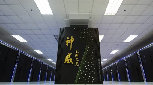 Fastest Supercomputer as of 2017, 20 petabyte storage