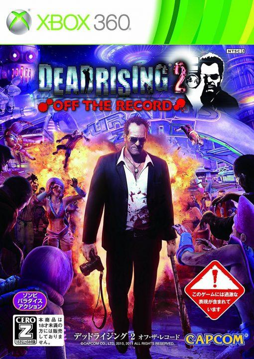 DeadRising2OfftherecordsXbox360