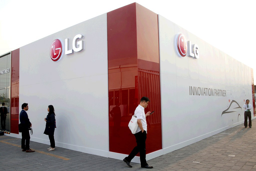 LG Will Be Opening Its Largest EV Battery Factory In Poland