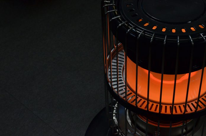 Kersoene heater featured